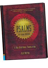 Psalms By The Day